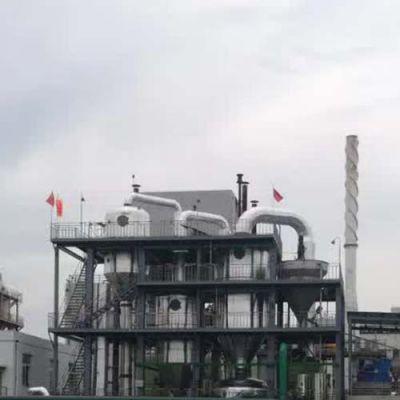蒸发器多少钱 厂家直销 青岛康景辉 蒸发器价格