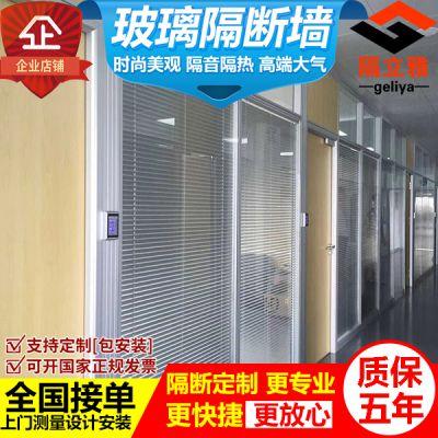 办公高隔间铝合金钢化玻璃内置百叶隔断墙办公室隔断屏风