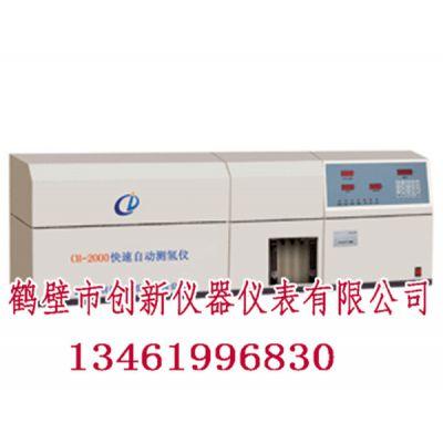焦化厂碳氢元素分析仪_快速自动测氢仪_自动测氢仪价格