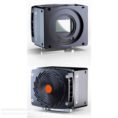 XIMEA高分辨率CMOS工业相机CB200MG-CM采用CMOSIS厂家CMV20000