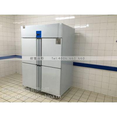 江苏厨房冷藏冷冻柜制冷设备哪里卖
