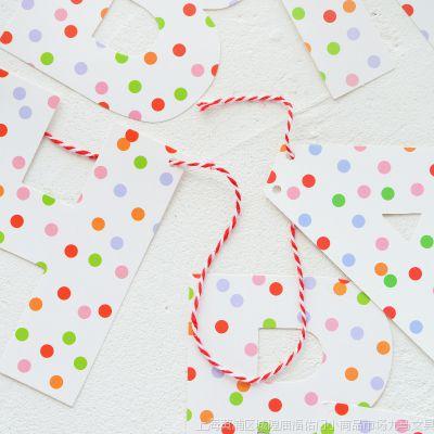九马文具批发 新款水果派对造型彩旗 场地布置道具 生日聚会装饰
