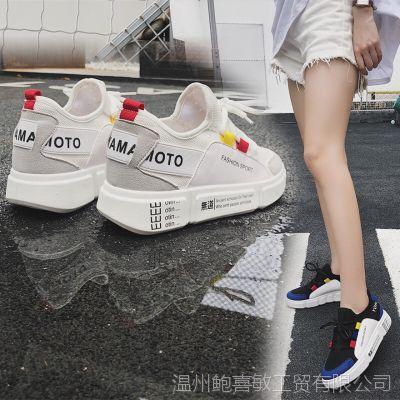 新款学生运动鞋百搭时尚潮流女鞋板鞋厂家直销批发尾货地摊鞋货源