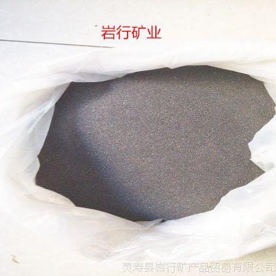 岩行供应金红石砂 天然金红石砂 煅烧金红石砂 各含量金红石砂