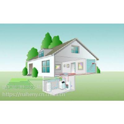 别墅用地源热泵空调_平层用地源热泵空调-瑞和生态空调