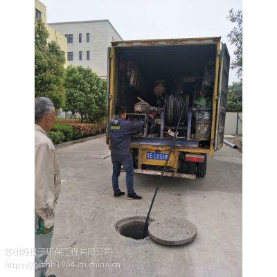 苏州姑苏区大口径污水管道疏通 专业技术 效果见证