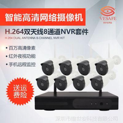 智能安防监控套装 无线wifi高清夜视摄像头 摄像机4/8路网络设备