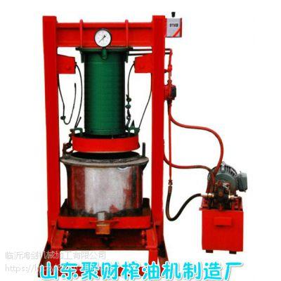 湖南长沙立式茶籽榨油机生产厂 茶籽液压式榨油机械图片