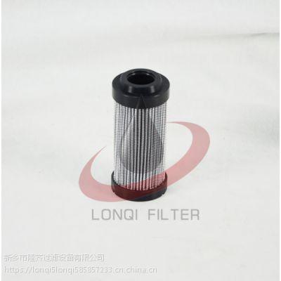 滤芯力士乐R928006647 2.0040H10XL-A00-0-M玻璃纤维