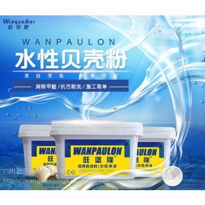 水性贝壳粉生产厂家十大品牌如何在新营销时代进行品牌的营销推广?