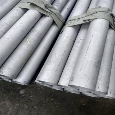 供应TP347H高压不锈钢管经销商价格_ 38x6高压不锈钢管生产厂家