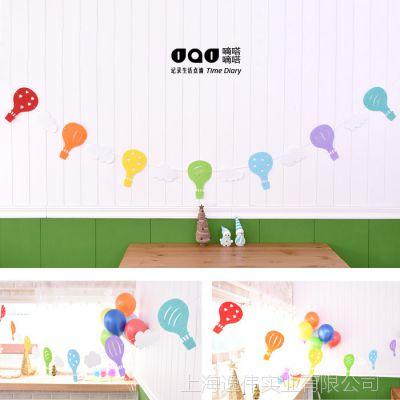 【DIDA嘀嗒】热气球彩旗套装节庆聚会纸质装饰彩旗