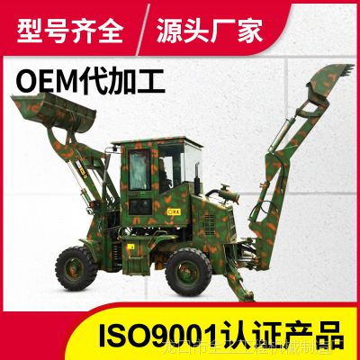 ISO9001认证产品 全工WZ25-18液压先导多功能两头忙挖掘装载机