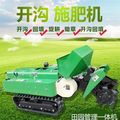 自走式果园施肥机 高效新款田园管理机多少钱
