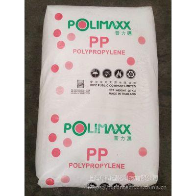 IRPC泰国普力迈PP POLIMAXX 3342R 注塑高流动高透明PPR 无规共聚聚丙烯