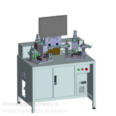 AMSEMI双工位接收耦合机 衡鹏供应