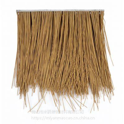 山西省翼城县当地建材城有销售树脂茅草的厂家吗?价格怎么样?
