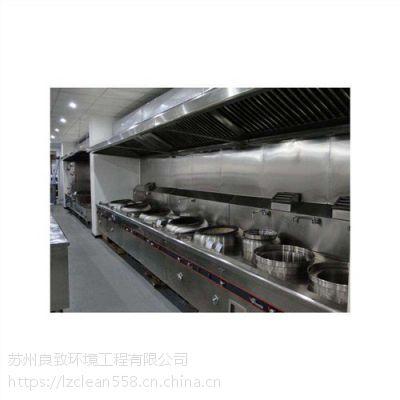 苏州新区商用厨房维保方法排名_苏州新区厨房维保公司_新区商用厨房设备保养_良致保洁
