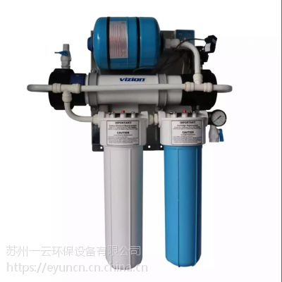 安通纳斯VZN-421H-T5全屋高精度正反冲洗净水器