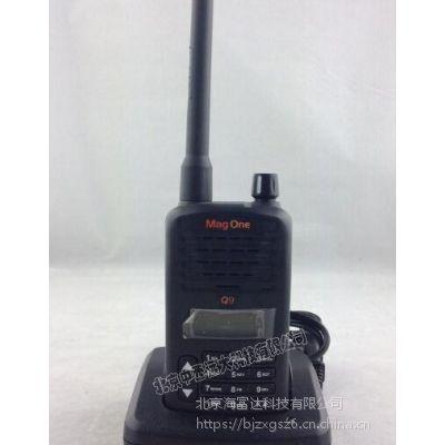中西 摩托罗拉Q9对讲机 坚固 耐用 民用 包邮 型号:Q9库号:M403255