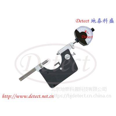 FEINMESS外螺纹千分尺 FMS苏尔外螺纹比较仪 进口螺纹千分尺 范围为0mm - 200mm