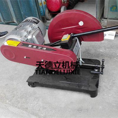 天德立J3GY-LD-400A 砂轮切割机 切钢管切钢材型材切割机
