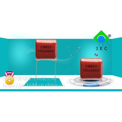 金属薄膜电容器的附加功能