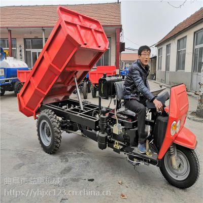 柴油自卸翻斗三马子建筑工地拉沙用三轮大载重济宁农用三轮车尾款