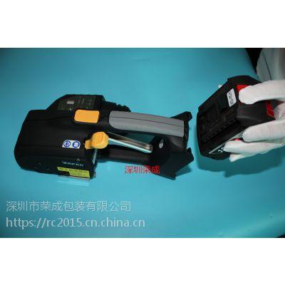手提式ZP93A电动免扣打包机