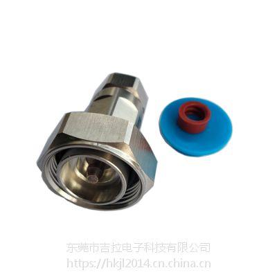 厂家供应RF头 DIN型公头接1/2超柔线缆 射频同轴连接器