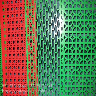 实力厂家批发 不锈钢 冲孔网 圆孔 网 卷板 微孔冲孔网