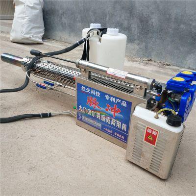 汽油脉冲动力烟雾机 不锈钢自动消毒弥雾机 园林果蔬花卉烟雾机