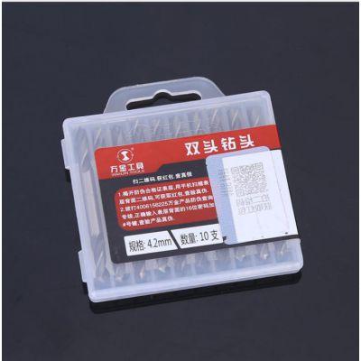 万金麻花钻头不锈钢 直柄钻头 多种型号规格供应