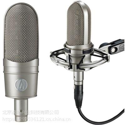 正品行货 Audio Technica/铁三角 AT4080 双指向 铝带式专业录音电容麦克风