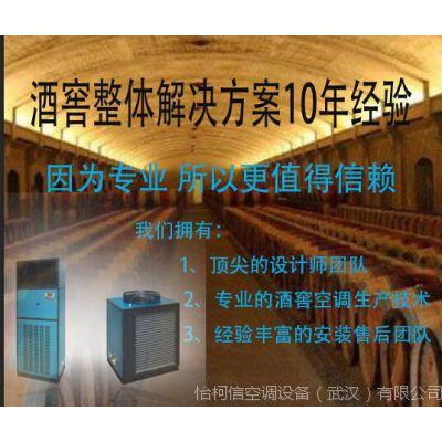武汉实验室用恒温恒湿机   湖北小型实验室的造价一般是多少钱?
