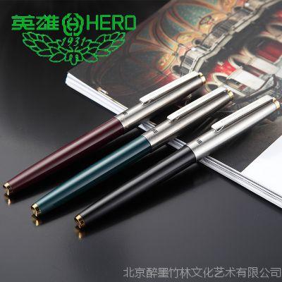 供应 特价老款英雄329特细铱金钢笔 学生硬笔练字笔 商务办公钢笔