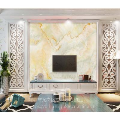 专业定制家居板电视背景墙波浪板镂空板装饰板