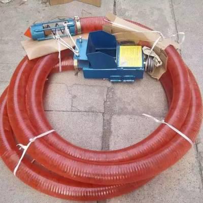 车载式软管吸粮机 圆管绞龙的上料机 玉米装车吸粮机