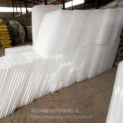 塑料PP的六角蜂窝斜管填料焊接怎么卖的 河北华强