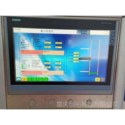 重庆创拓科技供应西门子人机界面