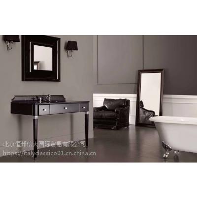 Bath Bath卫浴浴室柜浴室柜套装多少钱价格怎么样
