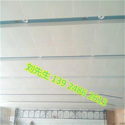 崇匠天花铝单板定制吊顶建材