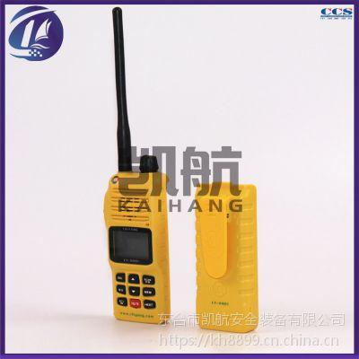 船用手持无线对讲机 甚高频双向无线电话 CY-VH01 驰洋 CCS证书