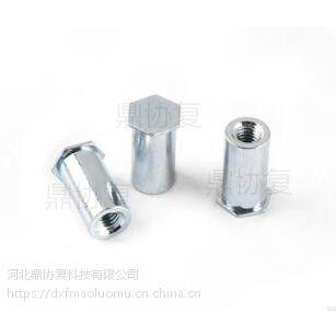 供应DXF高品质环保镀锌盲孔压铆螺柱BSO-M4-10