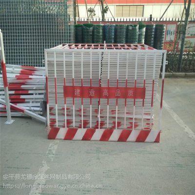 工地隔离防护栏 道路隔离护栏 施工场地围栏