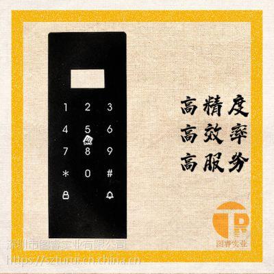 定制智能门锁指纹锁面板亚克力面板pc面板