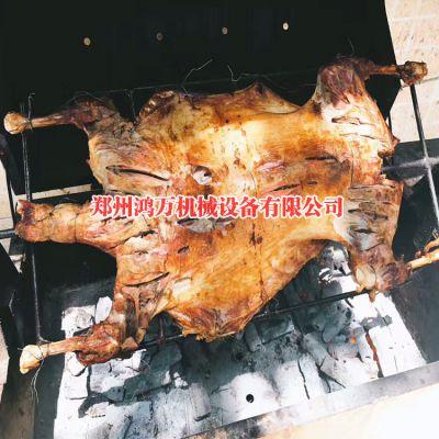 鸿万供应多功能点焊烤全羊机 可用木炭翻转、旋转全自动烧烤炉 一机多用
