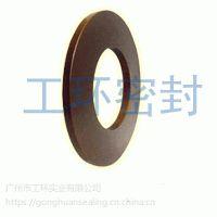 广东广州低温碟簧垫片金属缠绕垫片石墨垫片