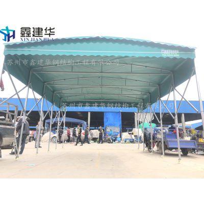 厂家遥控式电动雨棚布、电动遮阳帐篷、户外伸缩雨篷尺寸定制