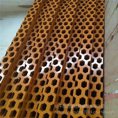 奥迪冲孔板厂家@铝板网打孔吧尺寸@陇南六角孔装饰板